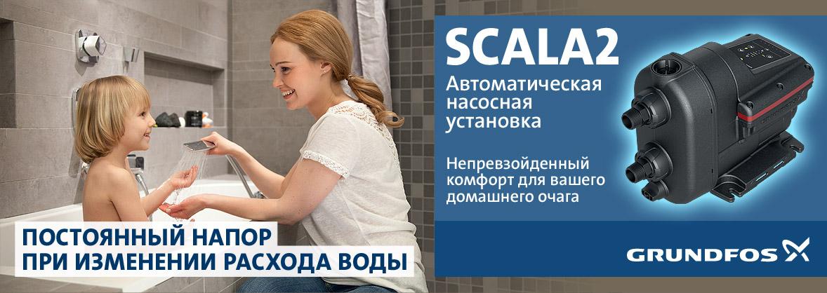 Scala2