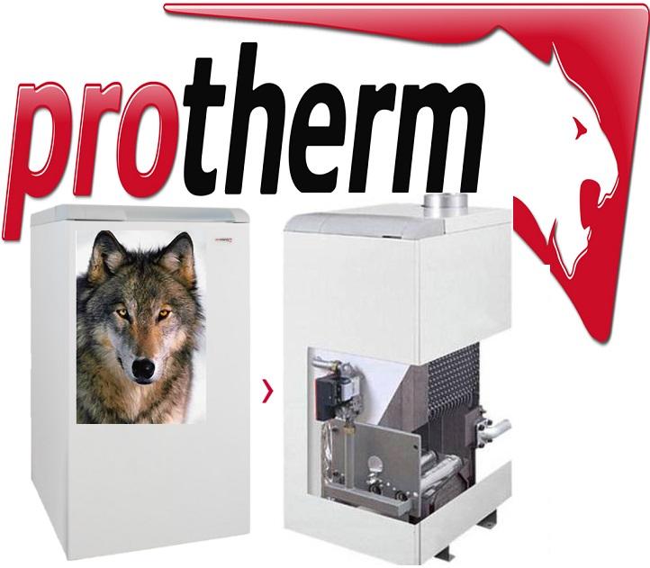Протерм Волк