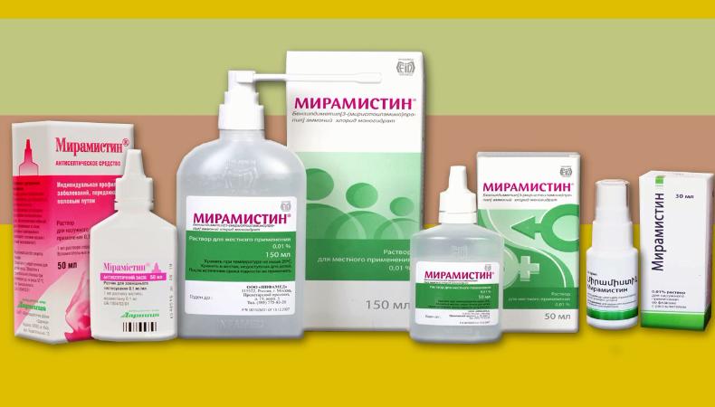 Miramistin a prosztatitis kezelésében 1 eszköz a prosztatitisből