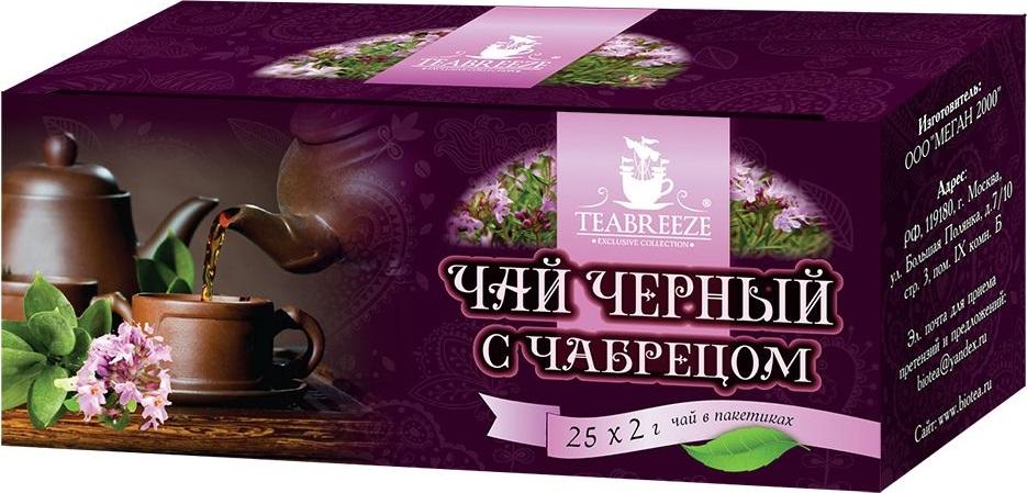 Чай в пакетах с чебрецом